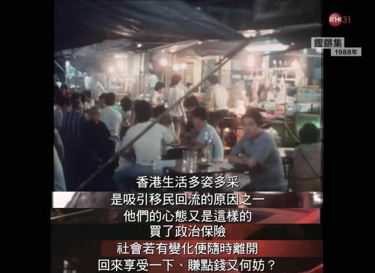 香港生活多姿多采