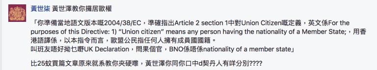 網友爆料疑似收費文